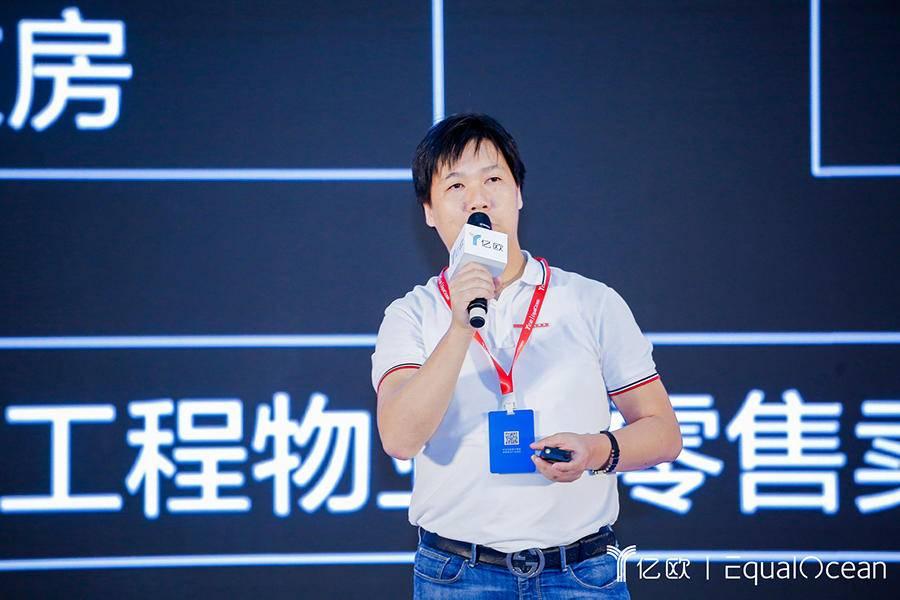 百得胜执行总裁吴滔:大融合时代,时代需要改革者