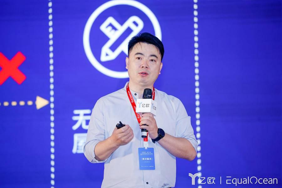 打扮家总裁崔健:BIM将成为家装产业下一代基础应用