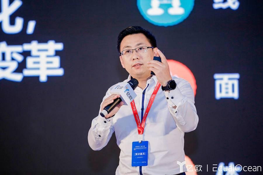明源供应链研究院院长周孝武:地产供应链变革给家装市场带来新挑战