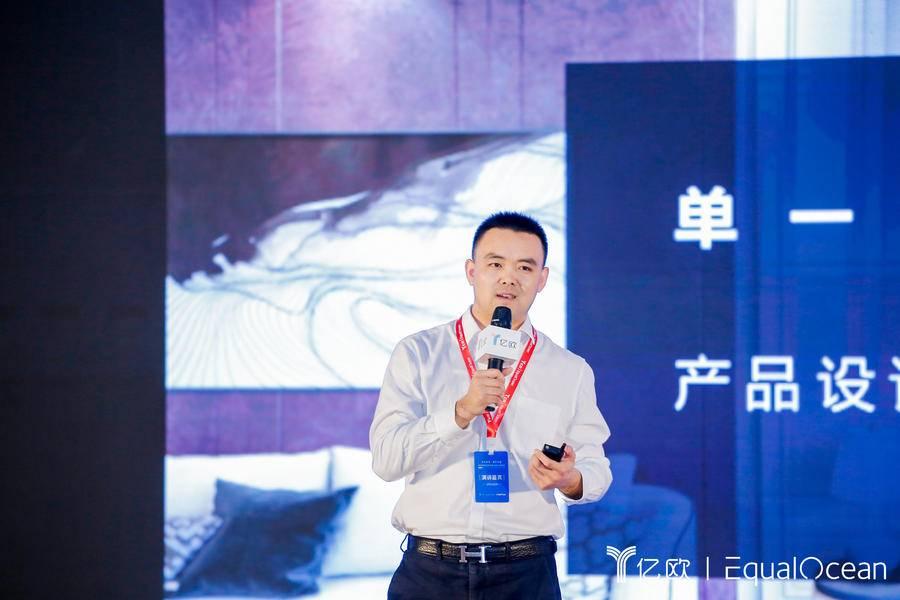 红星美凯龙设计云副总裁张凯:设计云的角色是行业赋能者