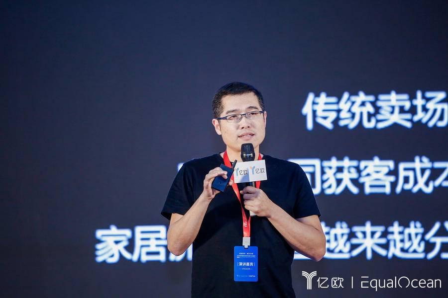 尚层装饰林云松:2020年家居供应链四大发展方向