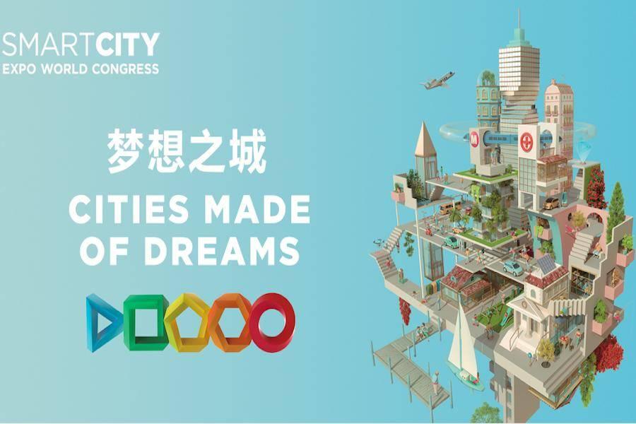 西班牙智慧城市展,SCEWC