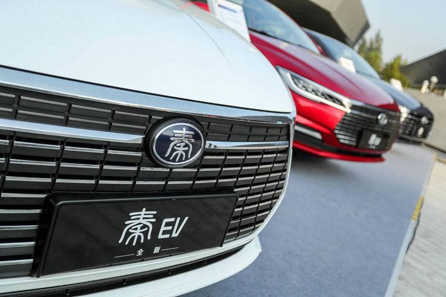 EV版售价12.99-13.99万,比亚迪秦/秦EV正式上市