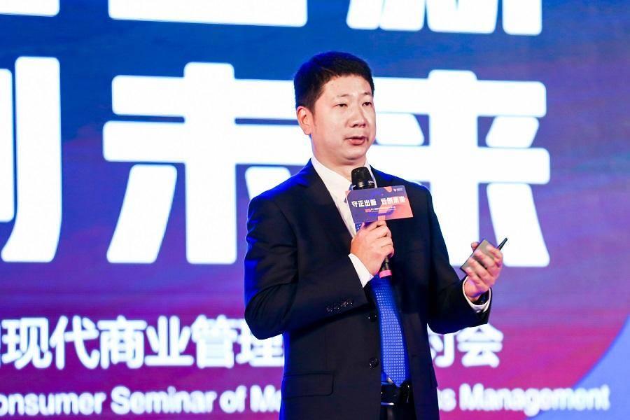 专访|海鼎CPO王新:未来零售场景会转向人与物、物与物的沟通