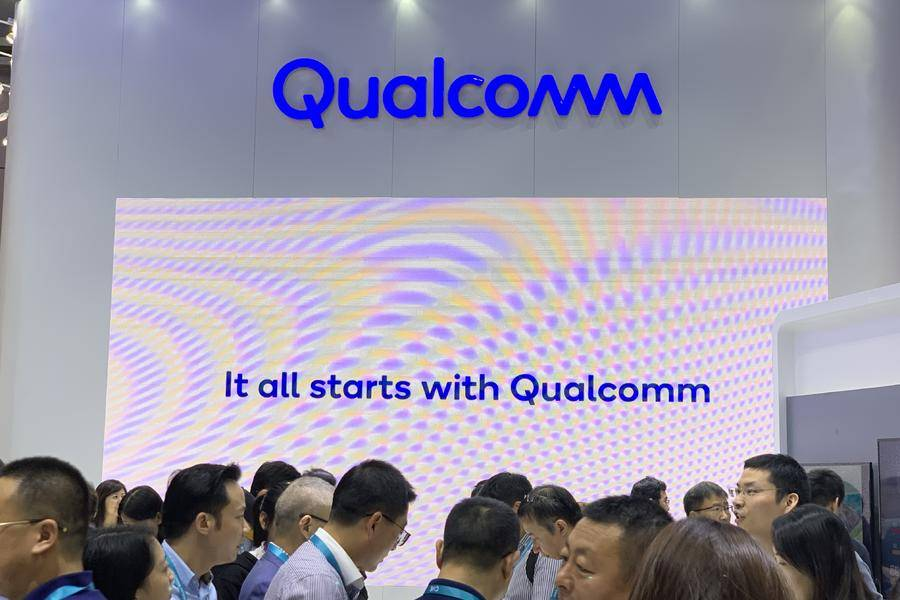 高通(Qualcomm)