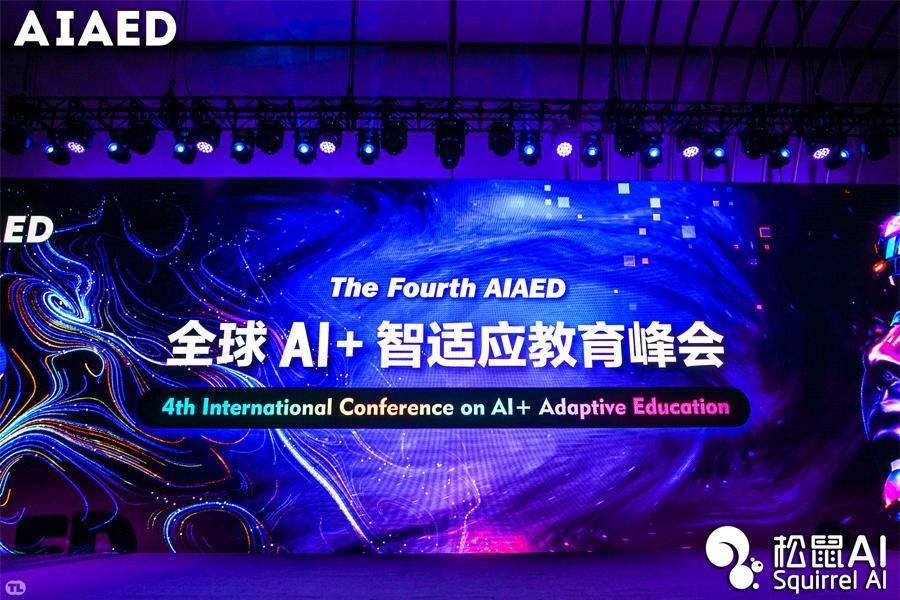 AI+教育:何以可能与何以可为