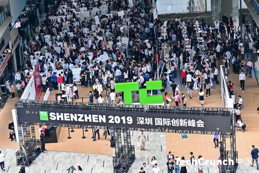 炸!160个国家和地区创新者朝圣TC深圳