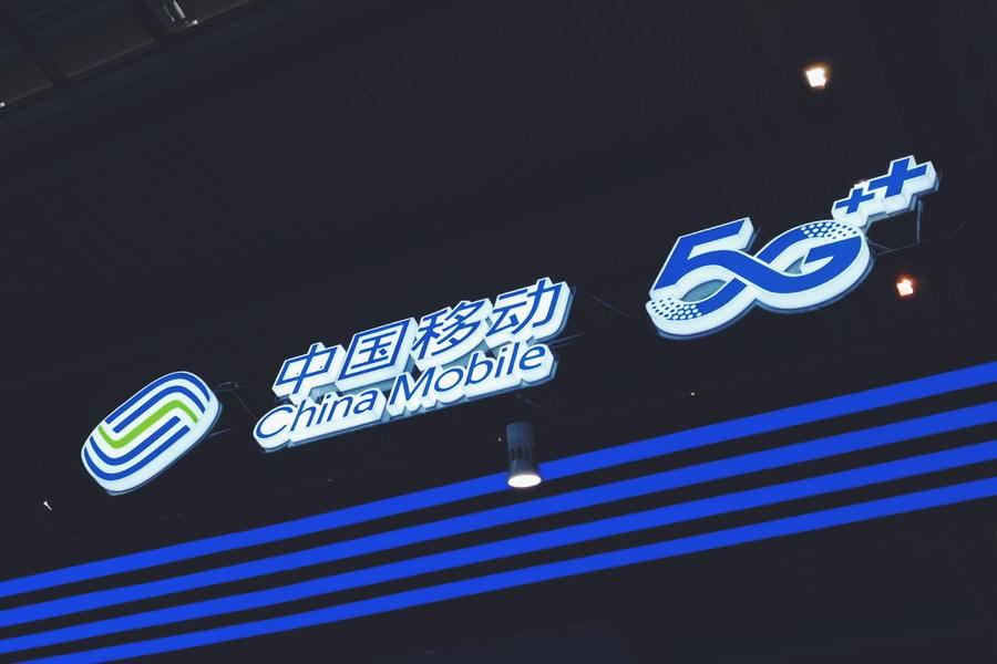 中国移动:预计明年与广电共建共享5G