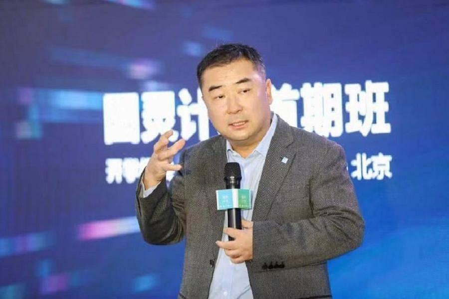专访长江商学院刘劲:多元化看待人工智能产业创新