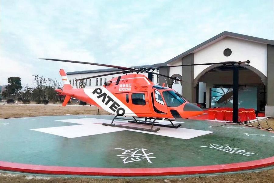 首发丨博泰、苏宁、金汇成立航空智能救援公司