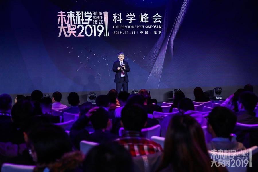 世界级科学家齐聚2019未来科学大奖科学峰会,共同开启科学的未来