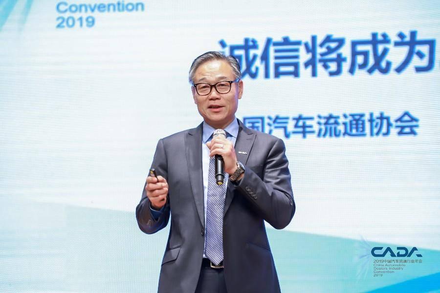 罗磊:诚信将成为二手车发展的主要驱动力