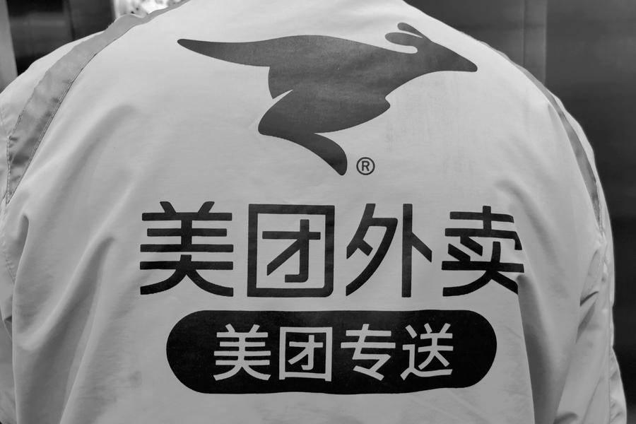 中美外卖江湖争夺战