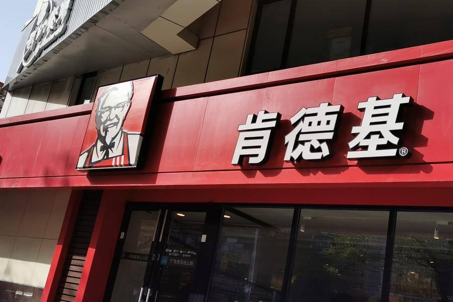 百胜中国一季报超多新亮点