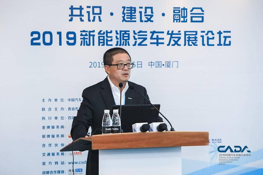 中国汽车流通协会副秘书长王都:新能源汽车应得到宽容