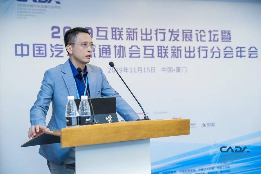 梁维新:不同的出行业态会长期并存和发展