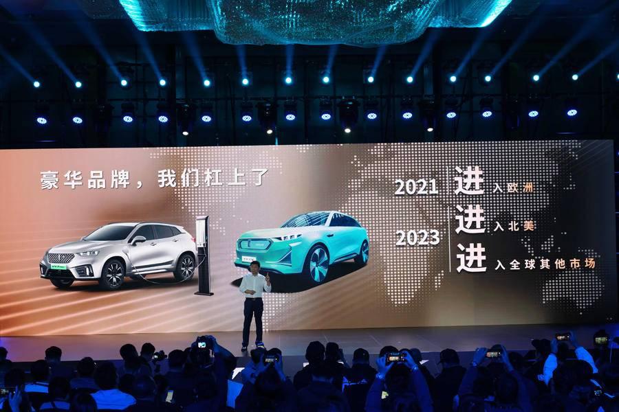 WEY品牌走向全球:2023年进军北美,2025年冲30万年销