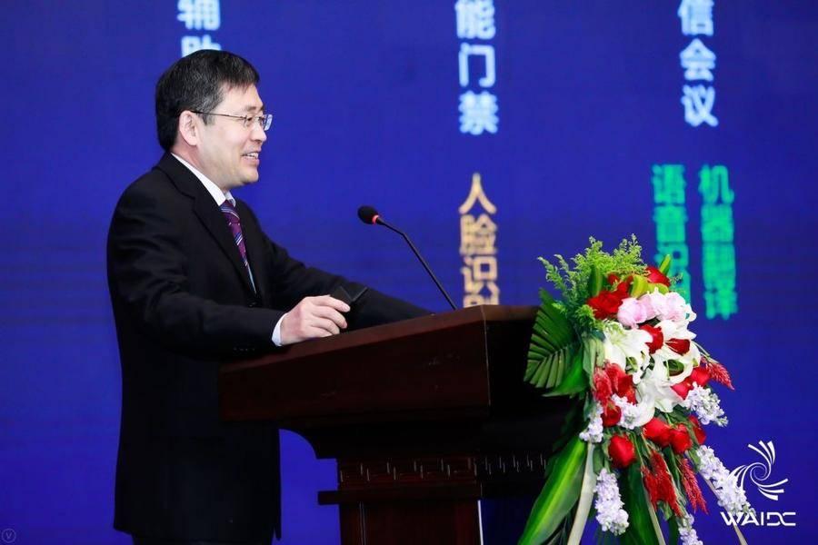 浪潮王恩东:智慧计算加速新旧动能转换