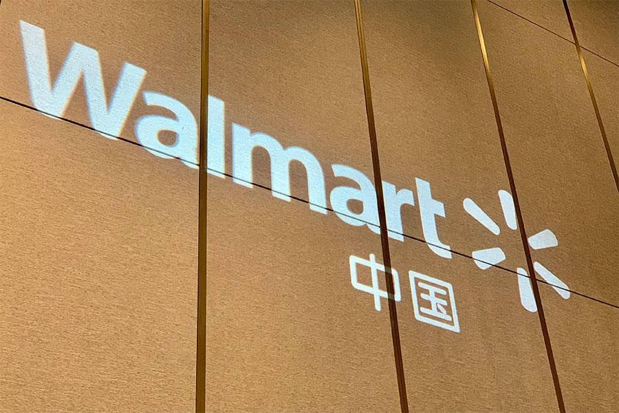沃尔玛加码中国市场,计划未来5年新开设500家门店