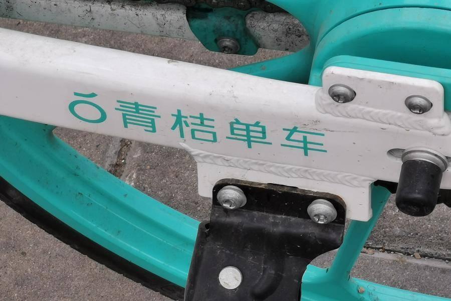 滴滴青桔单车