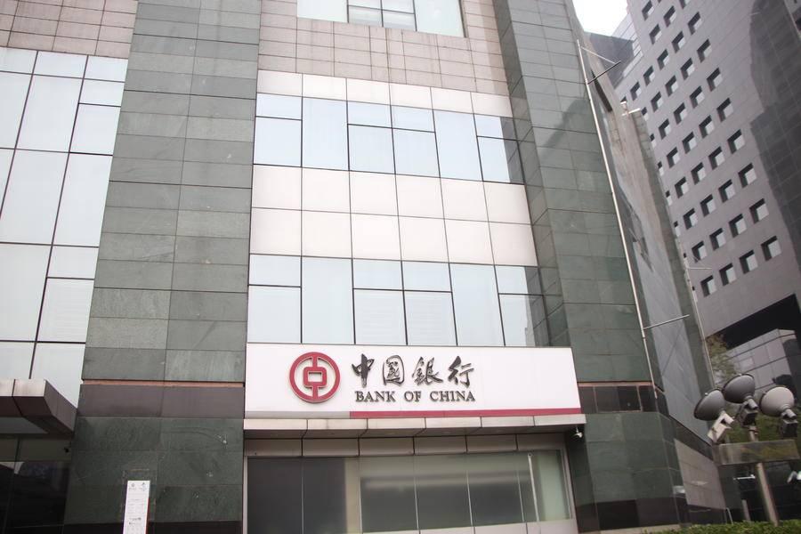 互相借力!安徽省政府与中国银行签署全面战略合作协议