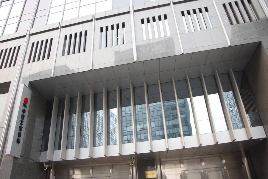 中国工商银行大楼