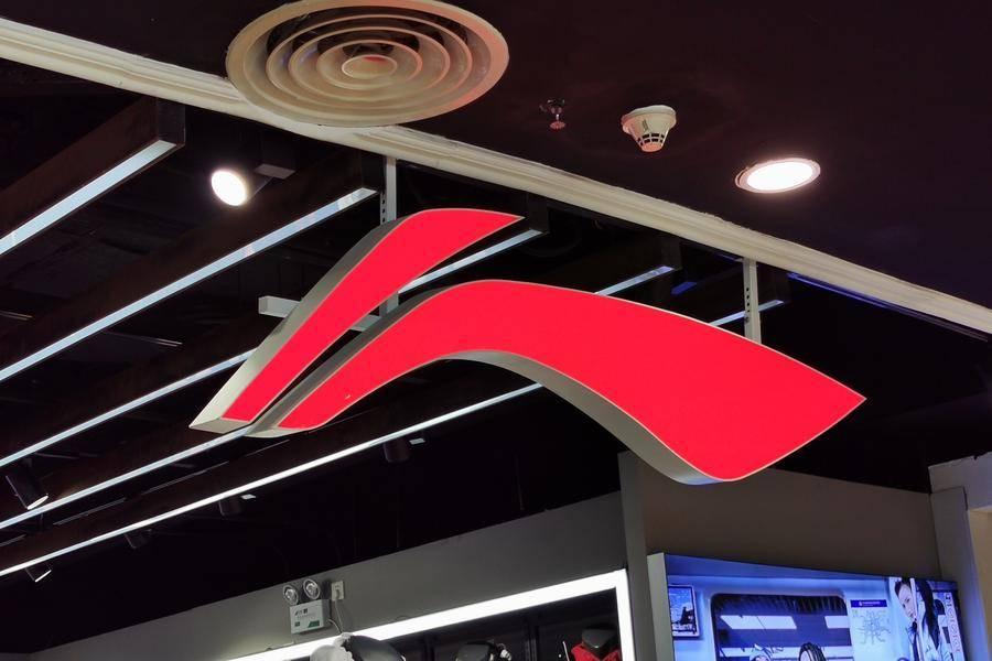 李宁运动鞋品牌logo