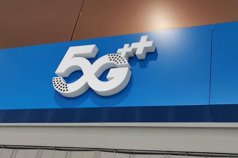 移动5G新品牌logo