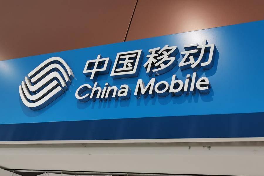 中国移动品牌logo