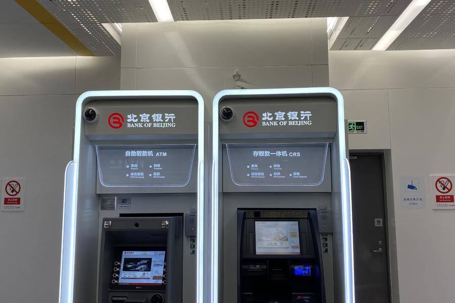 我国ATM机上半年减少超4万台!