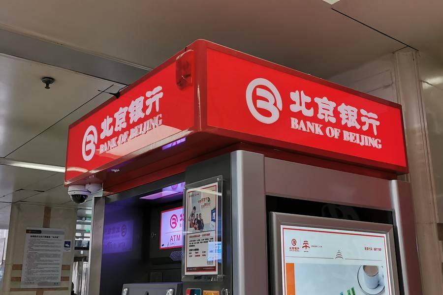 我国ATM机上半年减少超4万台!移动支付流行推动ATM企业转型
