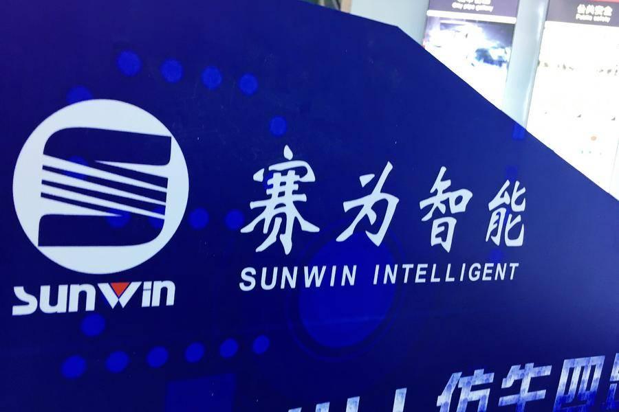 赛为智能,人工智能,无人机,机器人,数据中心,新基建