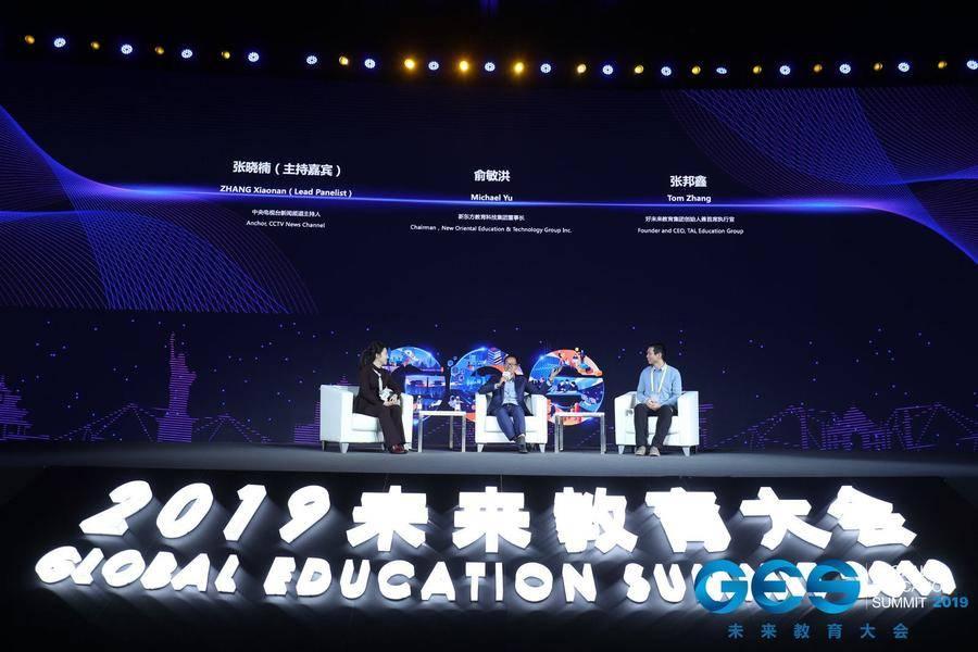 焦点|教育双巨头对话:俞敏洪和张邦鑫的教育探索