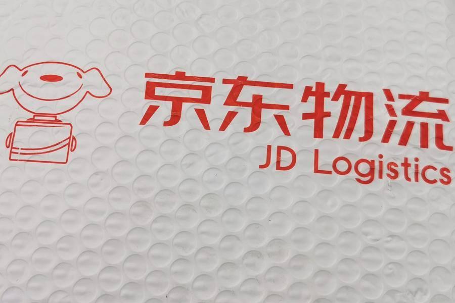 京东物流发布JDL京东物流科技品牌