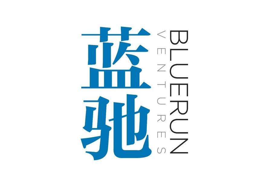 首发丨蓝驰创投2019年资金募集规模35亿
