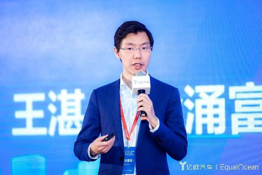 王湛,汽车金融