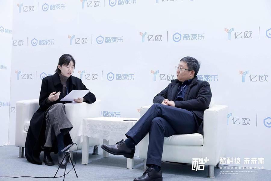 专访海尔智家服务总经理任贤全:大数据助推家电行业走向定制
