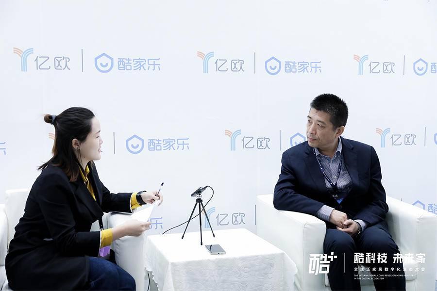美涂士集团零售中心总裁侯纯亮:做好消费者互动的关键在于新零售