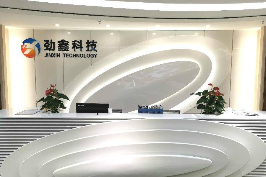 首发丨劲鑫科技完成近5000万元A+轮融资