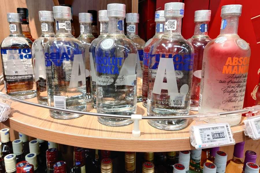 白酒新品牌涌現,萬億酒業創新是不是偽命題?