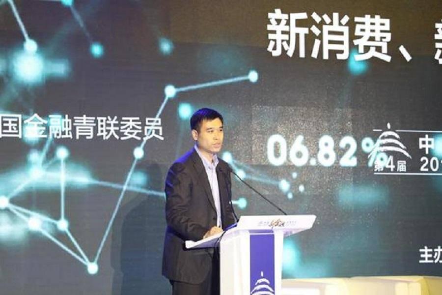国务院研究中心发展部卓贤:新消费进阶的六大特征