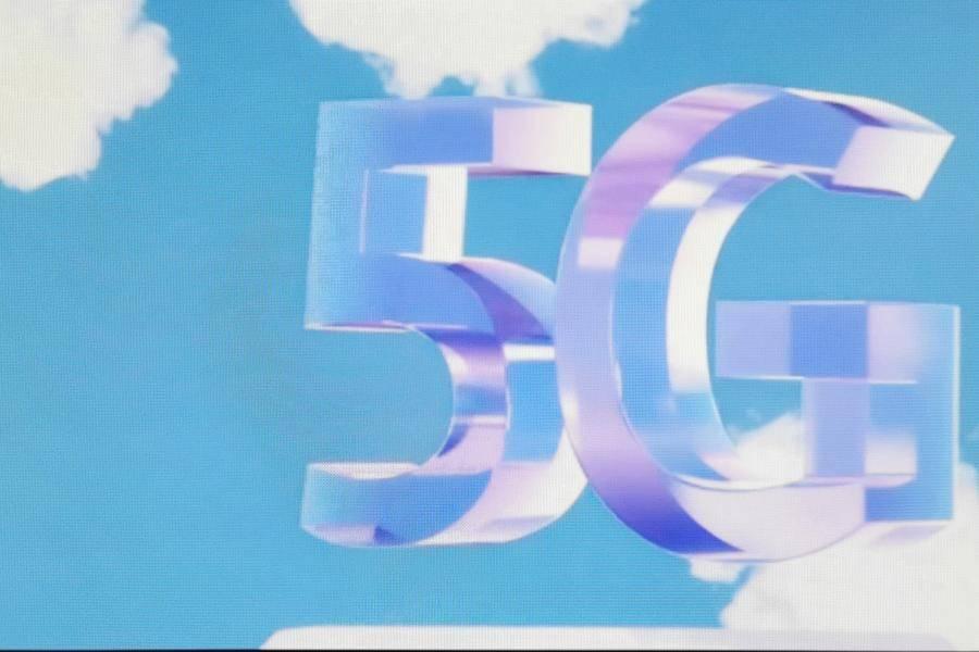 "5G未完又来6G? 全球""6G接力赛""大盘点在这里!"