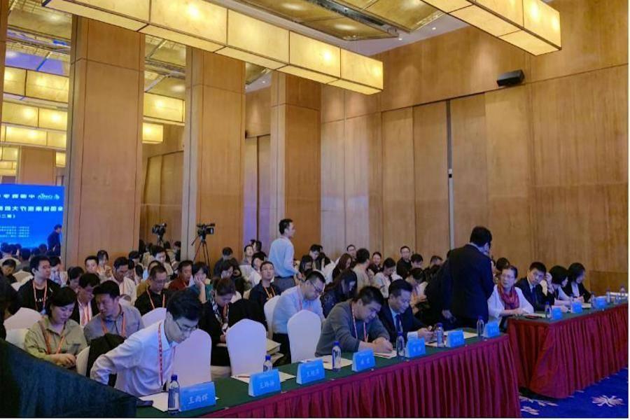 2019年第二期全国健康医疗大数据应用管理培训班在海南成功召开