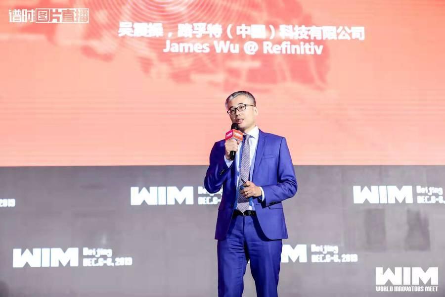 吴震操:科技可以扩大理性的边界
