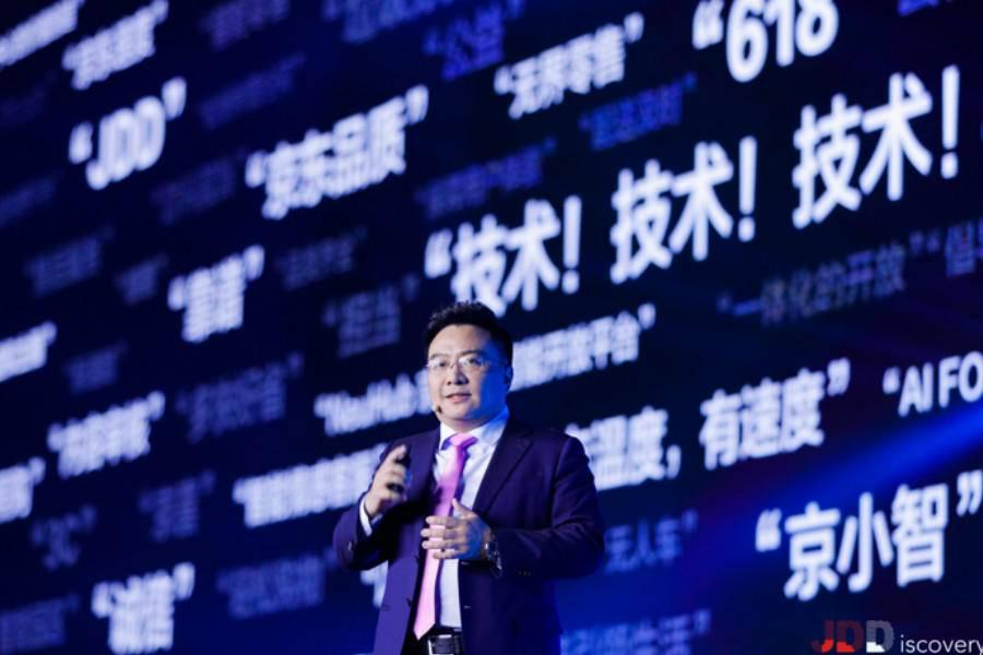 用技术抢滩产业风口,京东技术委员会设立