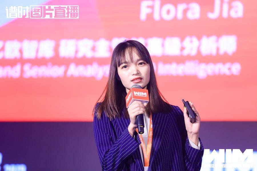 中国女性创业更加多元化、创新化和科技化