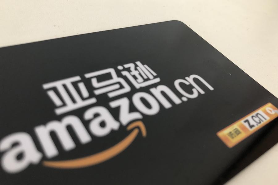 宜家耐克集体逃离亚马逊,给中国什么启示?