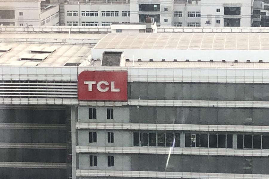 重组后的TCL科技,能否抓住行业拐点顺势翻盘?丨亿欧读财报