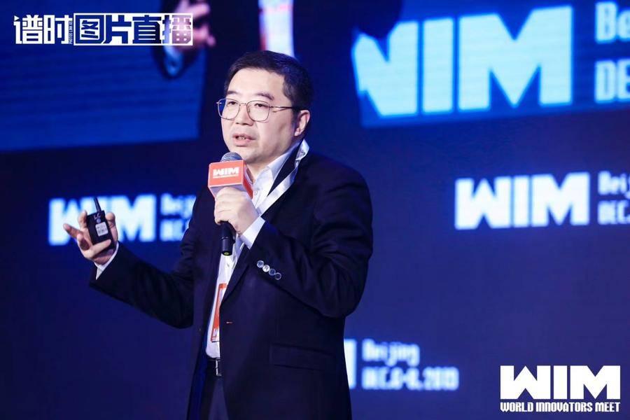 e成科技总裁梁星晖-产业互联网时代企业组织能力升级