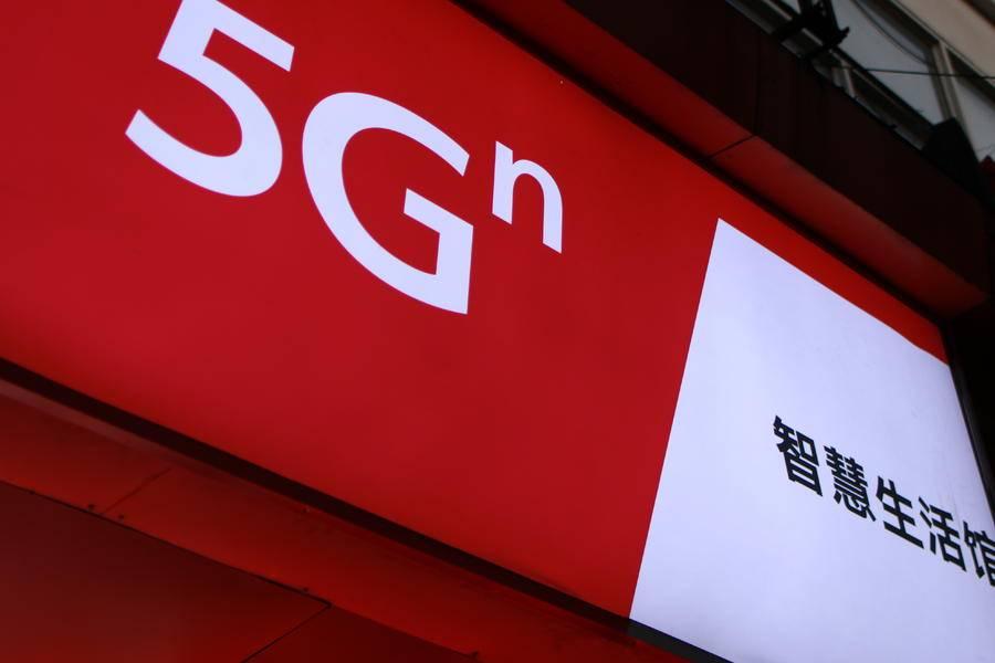 华为助天津港实现5G港口业务性能评估监测系统运行